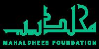 މަހަލްދީބް ފައުންޑޭޝަން Logo